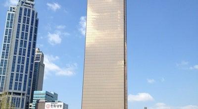 Photo of Building 63 Square at 영등포구 63로 50, 서울특별시 150-763, South Korea