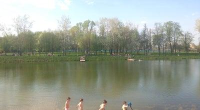 Photo of Lake Ногинский Пруд at Серпухов, Russia