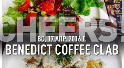 Photo of Coffee Shop Benedict Coffee Club at Ул. Красной Армии 10, Красноярск, Russia