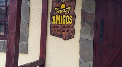 Photo of Mexican Restaurant Amigos at Anapa, Russia