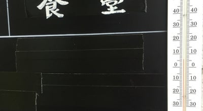 Photo of Trail 土小屋 at 久万高原町, 上浮穴郡久万高原町, Japan