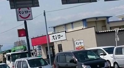 Photo of Sushi Restaurant スシロー 宮崎新別府店 at 新別府町993-1, 宮崎市 880-0834, Japan