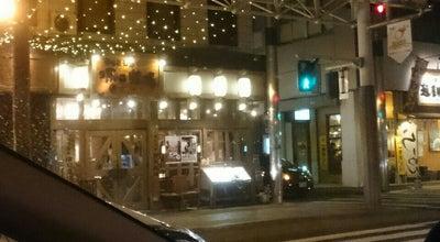 Photo of Sake Bar 宮崎県日南市 塚田農場 宮崎本店 at 橘通西3-2-24, 宮崎市 880-0001, Japan