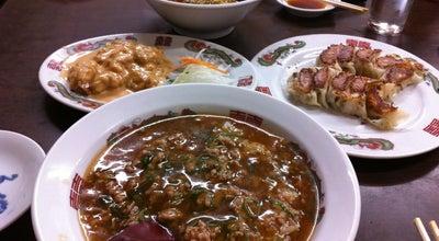 Photo of Chinese Restaurant かどや飯店 at 空港1-5-26, 池田市 563-0034, Japan