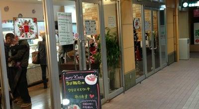 Photo of Dessert Shop JiJi at 城山1-3, 小牧市, Japan