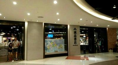 Photo of Bookstore 誠品中壢大江店 Eslite Bookstore at 中壢市中園路二段501號, 桃園縣 32061, Taiwan