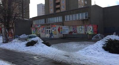 Photo of Art Museum Музейно-выставочный центр at Ул. Горького, 5б, Серпухов, Russia