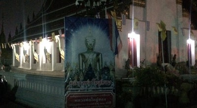Photo of Buddhist Temple วัดบึง (พระอารามหลวง) at Mueang 30000, Thailand