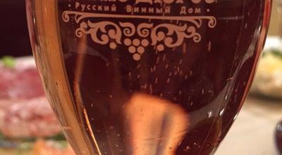 Photo of Bar У Вадима✌ at Russia