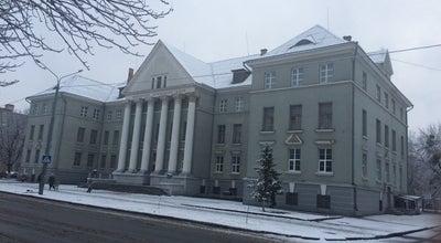 Photo of History Museum Волинський краєзнавчий музей at Вул. Шопена, 20, Луцьк 43005, Ukraine