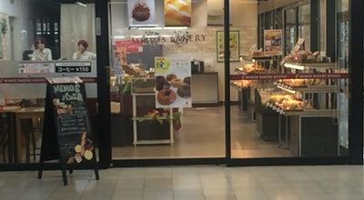 Photo of Bakery みもすパン工房 JR大津駅店 at 春日町1-3, 大津市 520-0055, Japan