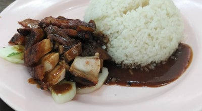 Photo of BBQ Joint 林记烧腊档 Restoran Lim Kee at Taipan Inanam, Inanam, Malaysia