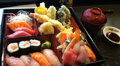 Photo of Sushi Restaurant eat TOKYO at 16 Old Compton Street, London WC2H 7HA, United Kingdom