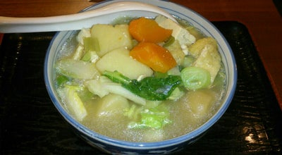 Photo of Ramen / Noodle House 鞍手茶屋 大手町店 (Kuratejaya) at 大手町1-1-3, 千代田区 100-0004, Japan