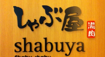 Photo of Japanese Restaurant Shabuya shabu shabu at 1 Harbourfront Walk, Singapore 098585, Singapore