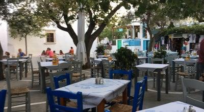 Photo of Mediterranean Restaurant Souvlaki Club at Chora, Greece