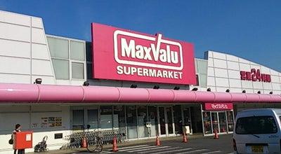 Photo of Supermarket マックスバリュ 辰巳台店 at 辰巳台東1-2, 市原市 290-0003, Japan