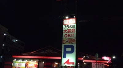 Photo of BBQ Joint 焼肉 五苑 高松中央通りハゼ店 at 東ハゼ町7-1, 高松市 761-8054, Japan