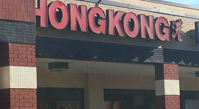 Photo of Asian Restaurant Hong Kong at 821 W Carolina Ave, Hartsville, SC 29550, United States