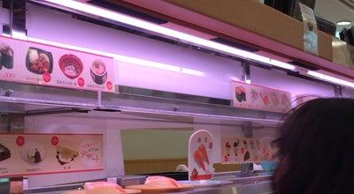 Photo of Sushi Restaurant かっぱ寿司 和歌山元町店 at 元町奉行丁2丁目12, 和歌山市 640-8127, Japan
