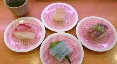 Photo of Sushi Restaurant かっぱ寿司 岩沼店 at 桜1-6-43, 岩沼市 989-2433, Japan