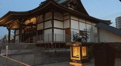 Photo of Buddhist Temple 勝楽寺 at 原町田3-5-12, 町田市 194-0013, Japan
