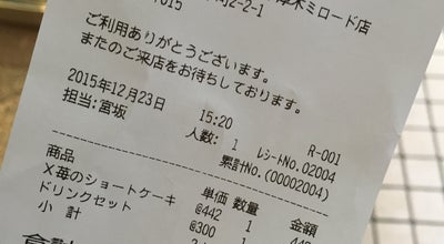 Photo of Dessert Shop 銀座コージーコーナー 本厚木ミロード店 at 中町2-2-1, 厚木市 243-0018, Japan