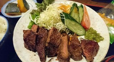 Photo of Diner お食事処ジパング at Japan