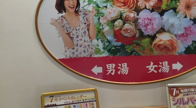 Photo of Spa 天然温泉 アーバンクア at 中区富士見町16-17, 名古屋市, 愛知県 460-0014, Japan