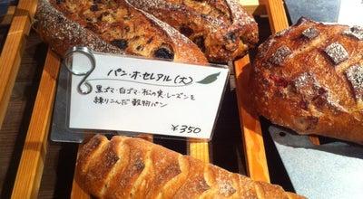 Photo of Bakery ベーカリーカフェ ル・フィヤージュ at 八幡野1305-75, 伊東市 413-0232, Japan