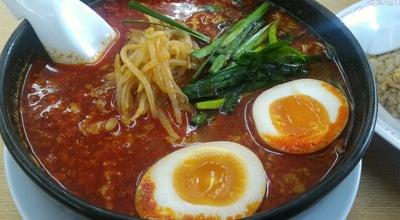 Photo of Ramen / Noodle House 来来亭 岩国店 at 立石町3丁目1-46, 岩国市 740-0011, Japan