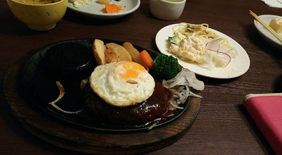 Photo of Steakhouse ステーキのあさくま 大府店 at 中央町1-232, 大府市, Japan