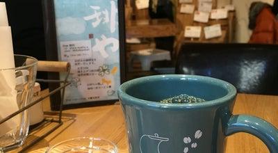 Photo of Coffee Shop 珈琲や 三鷹店 at 下連雀3-43-28, 三鷹市 181-0013, Japan