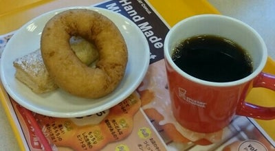 Photo of Donut Shop ミスタードーナツ 取手駅前ショップ at 新町2-1-29, 取手市, Japan