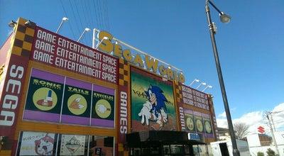 Photo of Arcade セガワールド 富士 at 厚原95-3, 富士市 419-0201, Japan