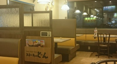 Photo of Steakhouse ステーキのどん 幸手店 at 北2-16-28, 幸手市 340-0111, Japan