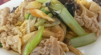 Photo of Chinese Restaurant 横浜中華 王記厨房 ふじみ野店 at ふじみ野2-25-1, ふじみ野市, Japan