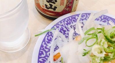 Photo of Sushi Restaurant くら寿司 長久手店 at 喜婦嶽206, 長久手市, Japan