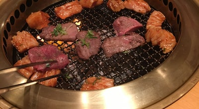 Photo of BBQ Joint 焼肉レストラン南大門 燕三条店 at 須頃1-68, 三条市, Japan