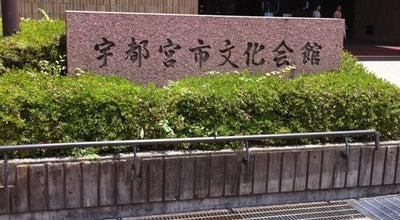 Photo of Concert Hall 宇都宮市文化会館 at 明保野町7-66, 宇都宮市, Japan