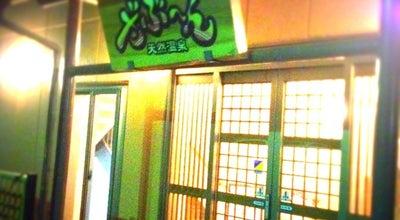 Photo of Spa 天然温泉 ざぶ~ん at 原町中2-14-8, 沼津市 410-0311, Japan