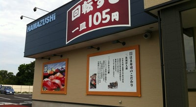 Photo of Sushi Restaurant はま寿司 松戸高塚新田店 at 高塚新田335-1, 松戸市, Japan