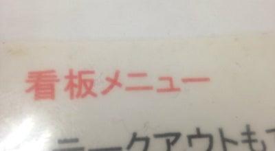 Photo of Chinese Restaurant 一平飯店 at 千石町1-1-7, 富山市 930-0066, Japan