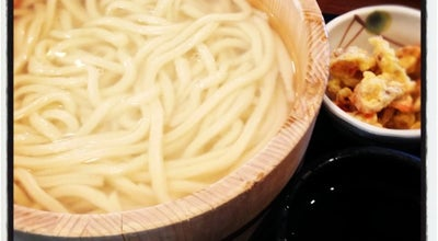 Photo of Food 丸亀製麺 岡崎店 at 法性寺町字柳之内8-6, 岡崎市 444-0206, Japan