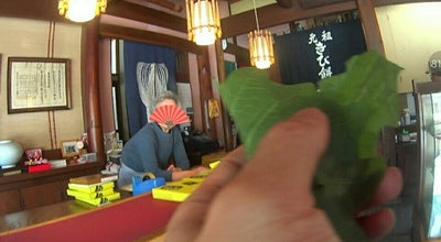 Photo of Dessert Shop 小梅堂 at 湯河原町宮上483, 足柄下郡, Japan