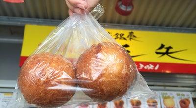 Photo of Donut Shop 琉球銘菓 三矢 at Japan