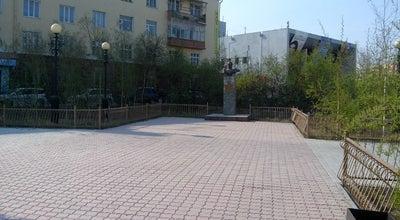 Photo of Historic Site Сквер им. И.И. Крафта at Russia
