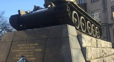 Photo of Monument / Landmark Танк екіпажу лейтенанта Нікітіна П.Ф. at Чернівці, Chernivtsi, Ukraine
