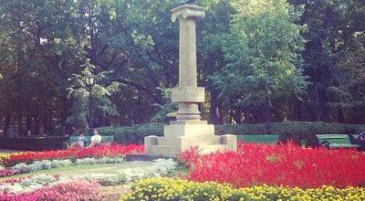 """Photo of Park Grădina Publică """"Ștefan cel Mare și Sfânt"""" at Între Bd. Ștefan Cel Mare Și Sfânt Și Str. 31 August 1989, Chișinău 2012, Moldova"""