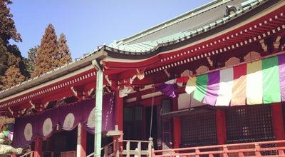 Photo of Buddhist Temple 延暦寺 大講堂 at 坂本本町4220, 大津市, 滋賀県 520-0116, Japan